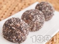 Рецепта Шоколадови топчета (трюфели) от бисквити, орехи, шоколад, масло и какао